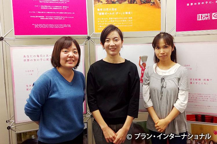 写真:左から広報マーケティング部 津田、リレーション開発部 安野、山田職員