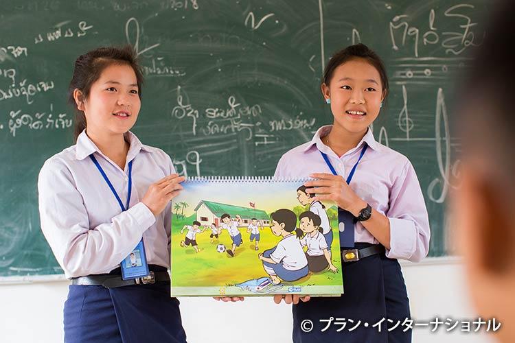 写真:プロジェクトに参加している女の子たち