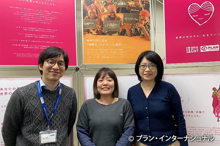 写真:当日の運営担当職員。左から、曽我、津田、平田