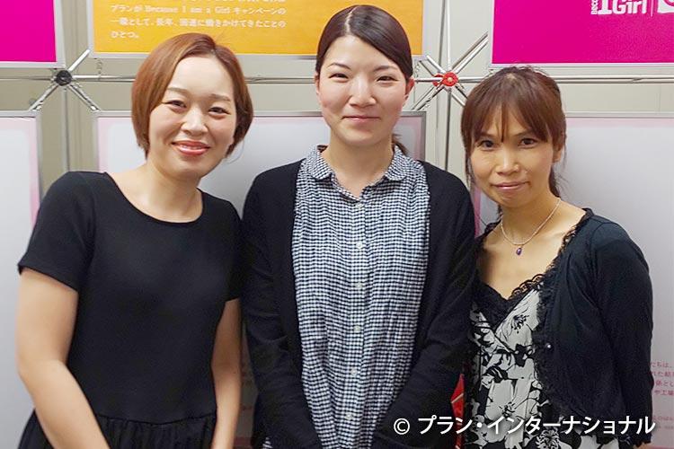 写真:左からリレーション開発部 浜手/渡部/山田