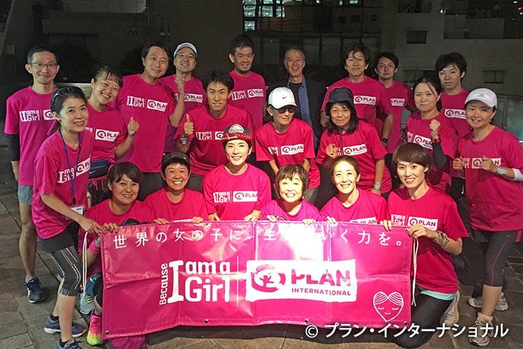 写真:増田明美さんとの練習会で